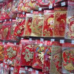 Chinese New Year deco sold at Mr DIY thumbnail