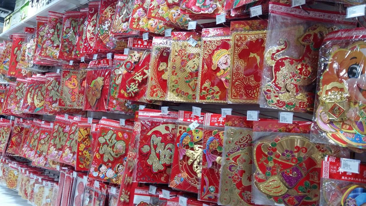 CNY deco at MrDIY