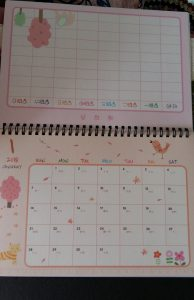 Calendar from Kaison