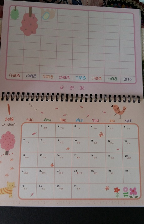 Write down important events/ reminders in a family calendar