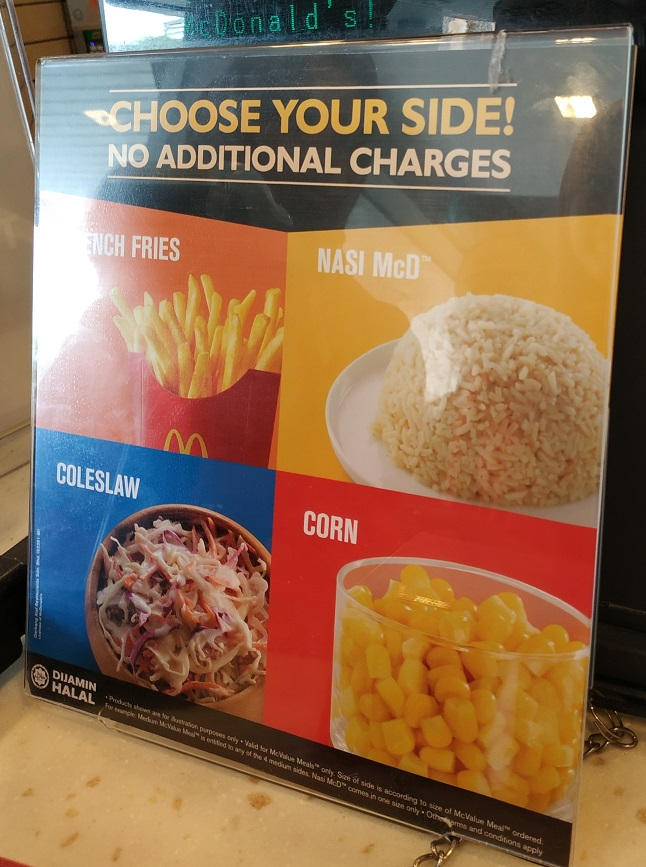 Mcdonalds Value meal
