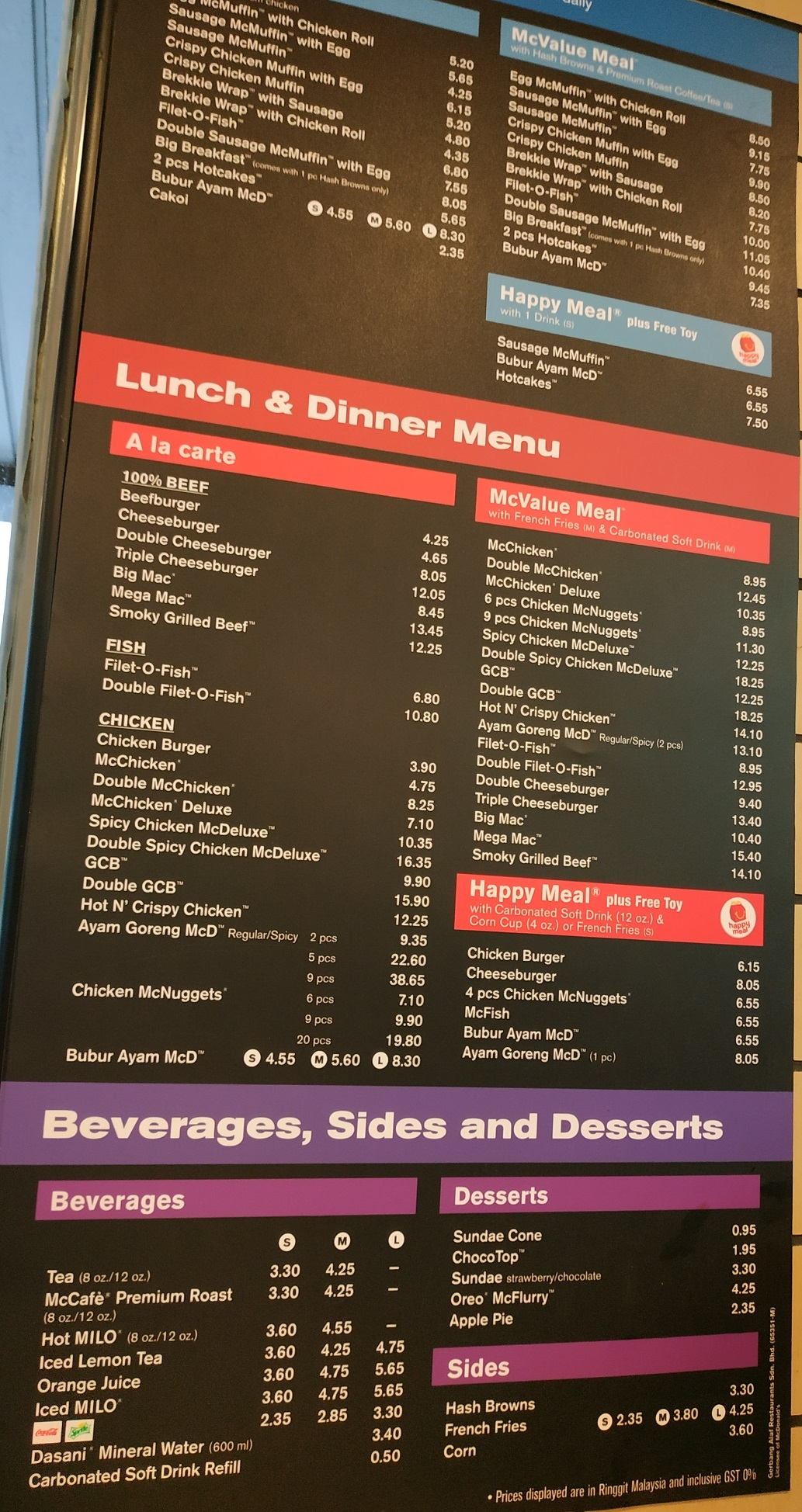 McDonalds Malaysia menu as of July 2018 with no GST