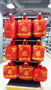Mr DIY CNY deco shopping bag