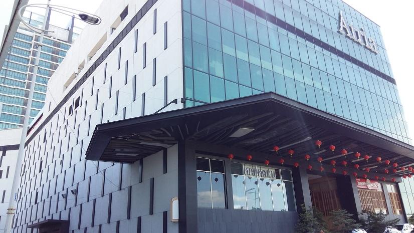 Atria shopping complex Damansara Utama