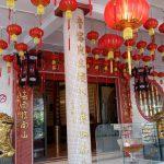 Kwan Inn Teng PJ Old Town