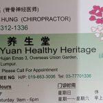 Dr Lo OUG chiro name card