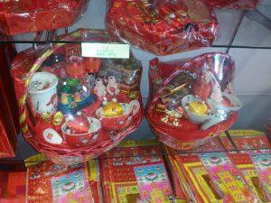 Loh Tim Kee 罗添记 Chinese wedding shop KL