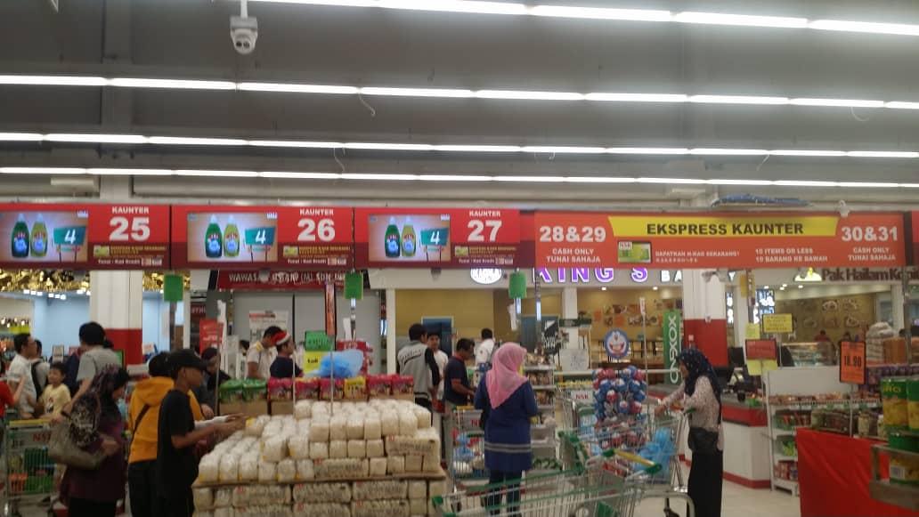 NSK stores pasar borong