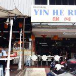 Restaurant with wheelchair ramp