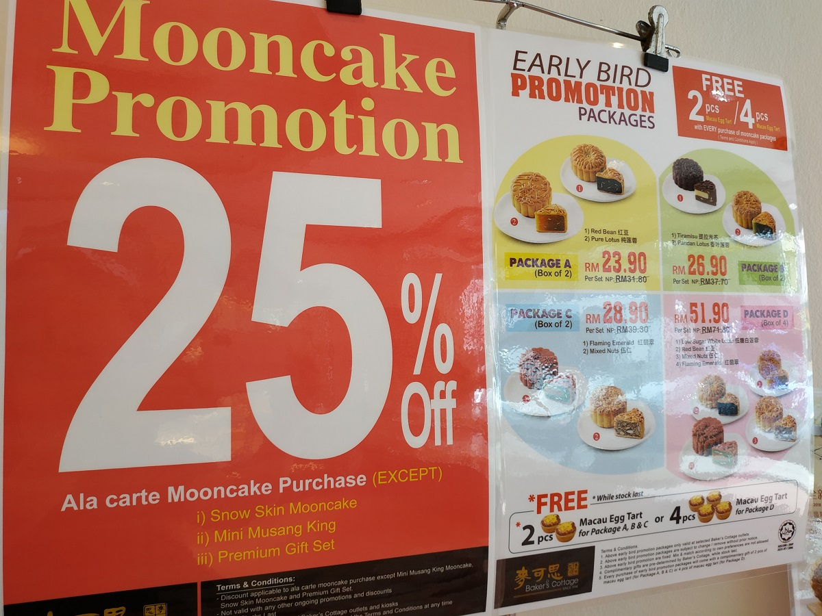Bakers Cottage Mooncake 2018