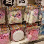 Kaison Creative Party Supplies