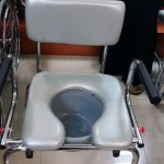 Maycare bathroom commode