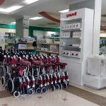 Maycare Medical Equipment supplier