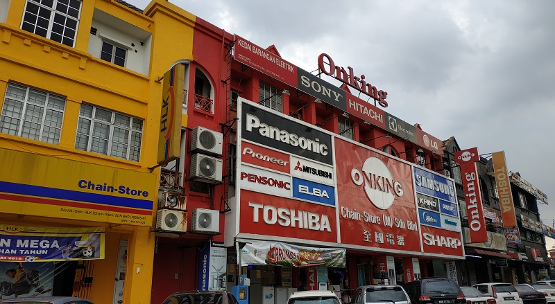 USJ Taipan Subang Jaya Selangor