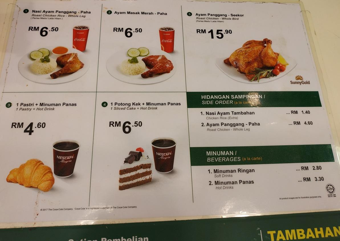 Baker's Cottage Chicken rice menu