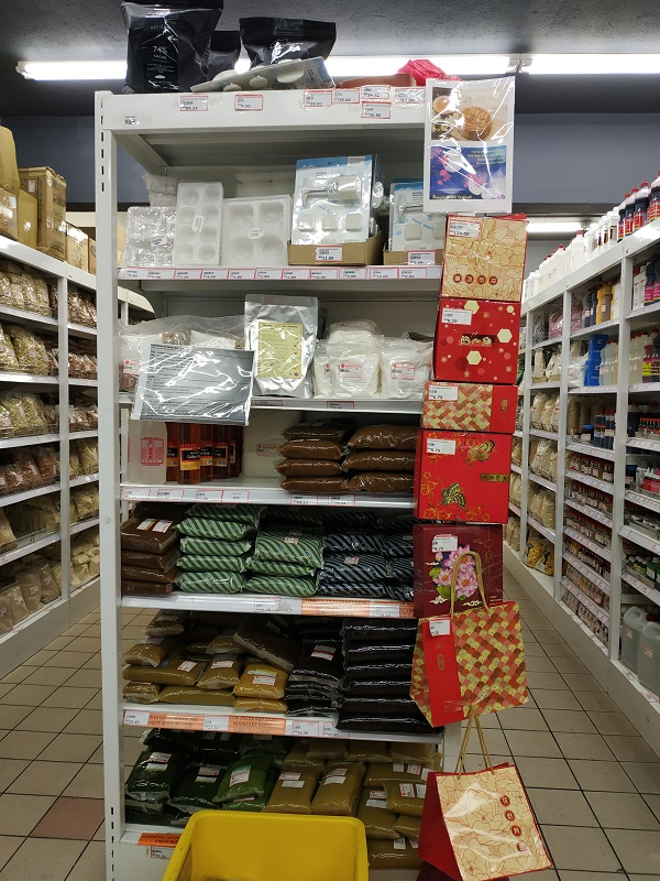 Bake with Yen mooncake supplies