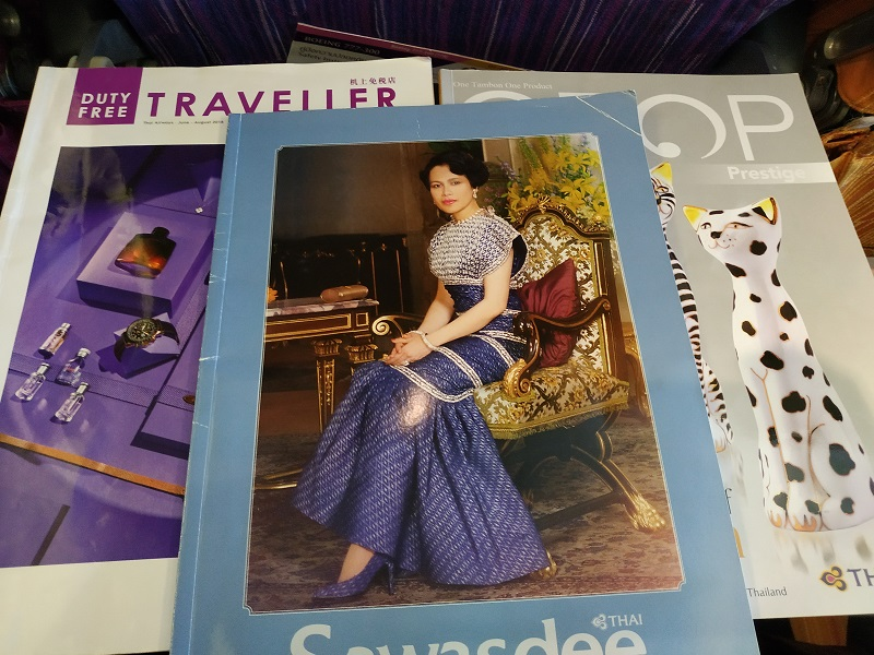Thai Airways inflight magazines