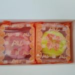 Kah Lui Ping (wedding biscuits)