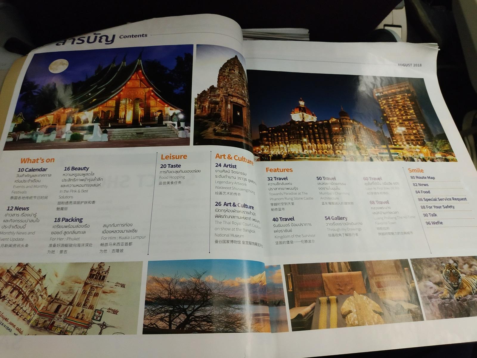 Thai Smiles' Airline in flight magazine