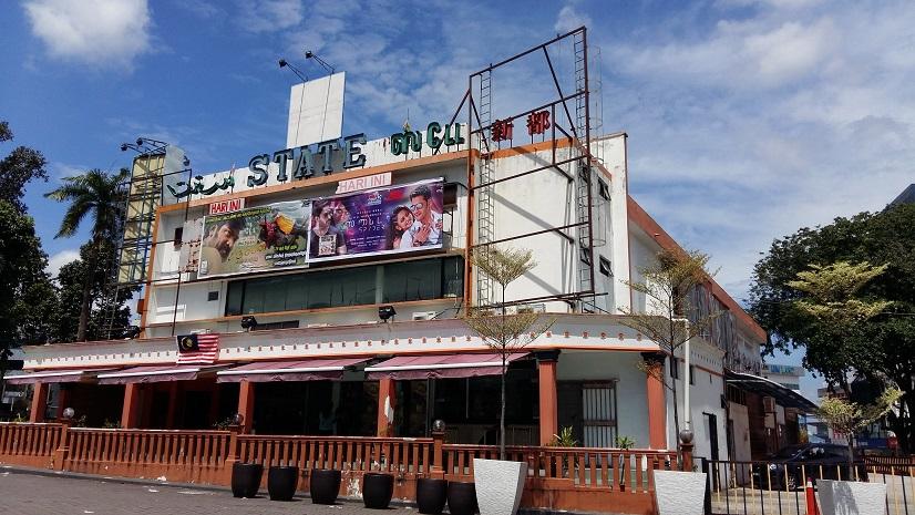 PJ State Cinema