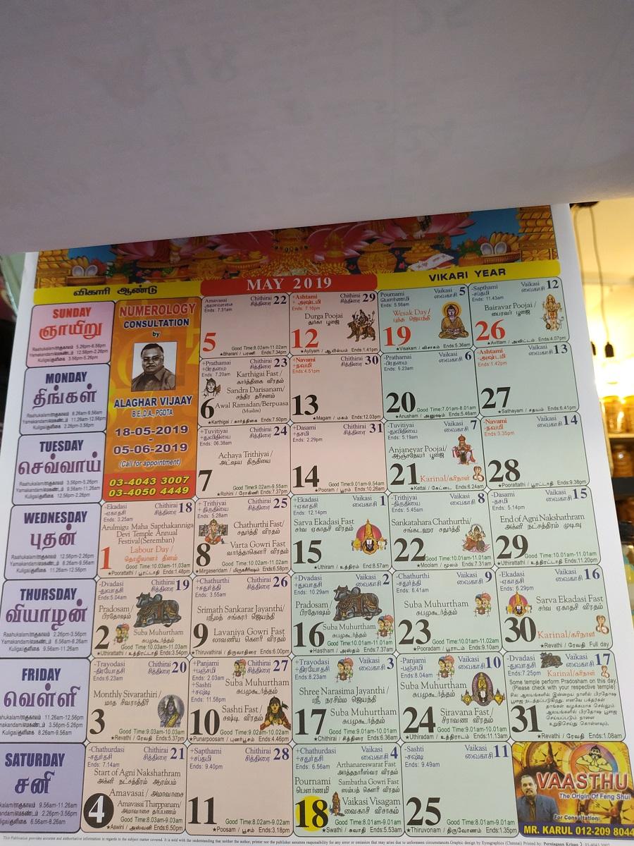 Traditional Indian calendar