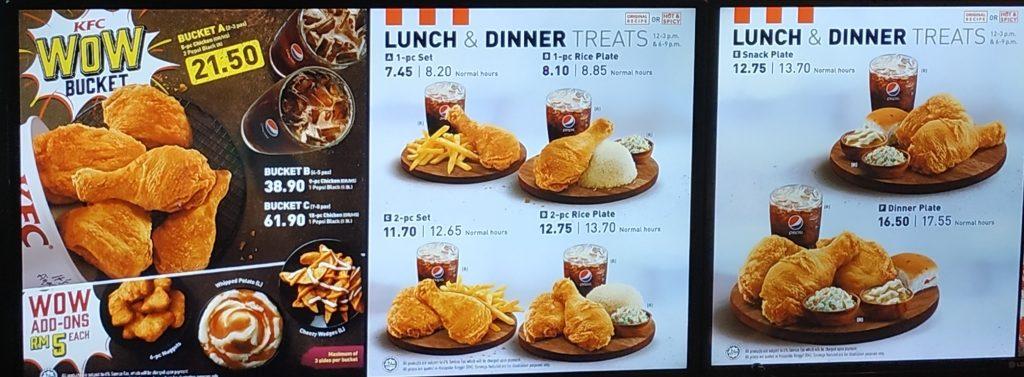 KFC Menu in Malaysia - Visit Malaysia