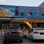 Loong Foong Restaurant Paramount