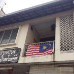 Wan Seng Acupuncture in Jalan Gasing Petaling Jaya